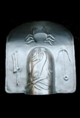 Shoulder Guard-Galerus - Tinned Steel
